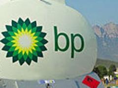 BP dijo que tragedia se produjo por una secuencia de errores