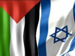 Palestinos e israelíes analizan decisión del Gobierno