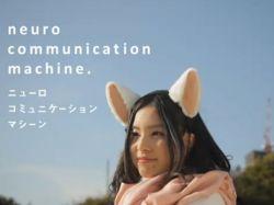 Orejas electrónicas obedecen a estado de ánimo