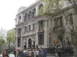 Suprema Corte ajustó las medidas de seguridad
