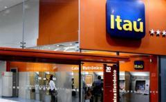 """Itaú: hay una """"tendencia irreversible� a que haya menos bancos"""