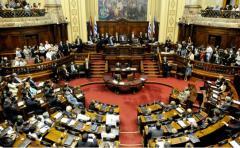 Votación del Presupuesto; Ministerio de Defensa genera diferencias