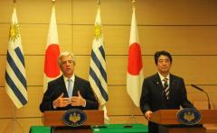 Uruguay y Japón coinciden en necesidad de reformar Consejo de Seguridad de ONU