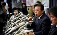 Mitsubishi falseó datos de eficiencia energética de 625.000 vehículos