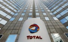 Petrolera Total a punto de entrar en tercera etapa de perforación