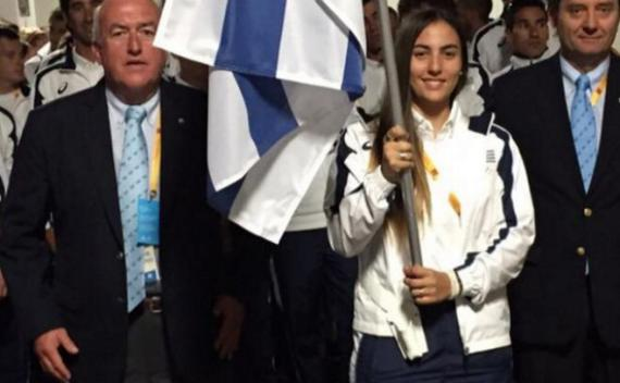 Lola Moreira, abanderada uruguaya para los JJOO