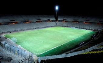 AUF: suspensión indefinida del fútbol y en sesión permanente