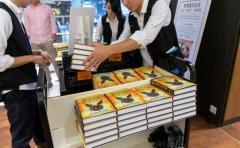 El nuevo libro de Harry Potter arrasa en ventas