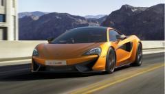 Apple planea comprar McLaren para impulsar coche eléctrico