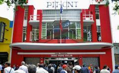 Pit-Cnt rechaza nuevo decreto que afecta manifestaciones de trabajadores
