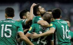 ¿Qué pasa en la CONCACAF?