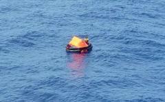 Sigue búsqueda de carguero surcoreano pese a mal clima
