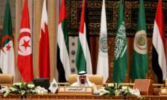 Países del Golfo Pérsico proponen más vínculos con Israel