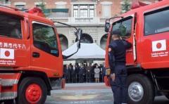 Japón donó a Uruguay USD 100.000 y cuatro camiones de bomberos