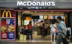 El COI y McDonald's separan sus caminos tras un patrocinio de 41 años