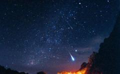 Científicos descubren meteorito de unos 4.500 millones de años