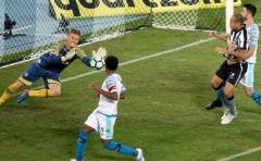 Sorpresiva derrota del rival de Nacional