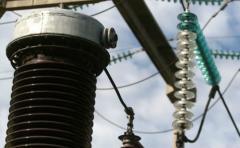 Entes de energía latinoamericanos debatirán en Panamá