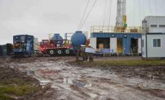 Viñas descarta que fracking sea causante de explosiones en el norte
