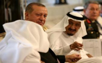 "Israel tacha de ""absurda y retorcida"" llamada de Erdogan a visitar Al Aqsa"