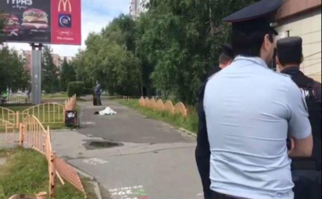 Estado Islámico asume la autoría del ataque que hirió a 8 personas en Rusia