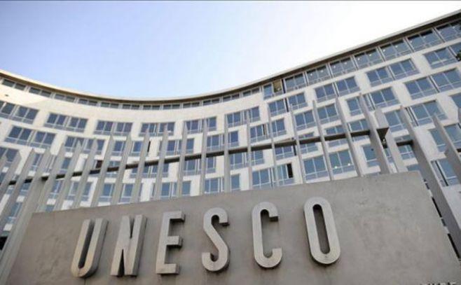 Israel y Estados Unidos abandonaron la Unesco