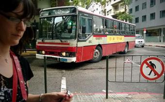 Desvíos y cambios en el tránsito por conferencia de la OMS