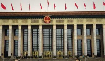 Congreso del Partido Comunista Chino ratifica a Xi Jingping