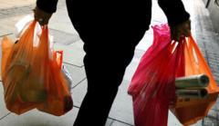 Proyecto de uso sustentable de bolsas plásticas