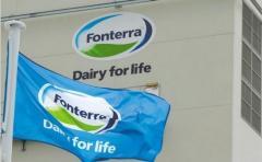 Fonterra: A pesar de la baja, el precio se mantiene dentro de lo previsto