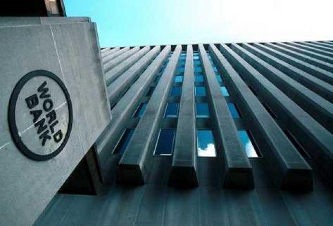 Sede del Banco Mundial en Washington.. Efe