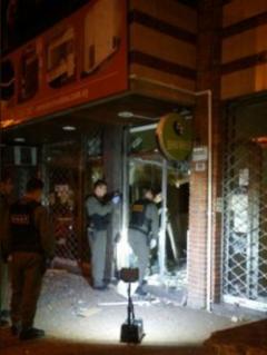 Analizan frenar robos a cajeros con explosivos usando tinta en billetes