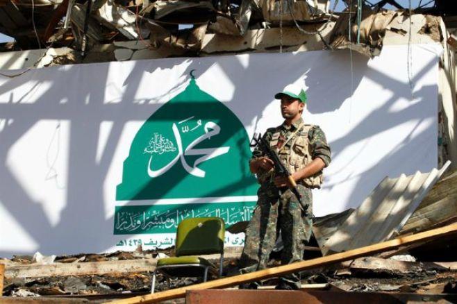 Rebeldes hutíes anuncian fin de la crisis tras muerte del expresidente yemení