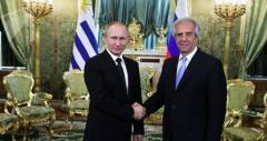 Se inaugura en Montevideo muestra sobre relaciones entre Uruguay y Rusia