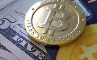 El auge de la Bitcoin: lo que hay que saber
