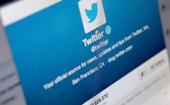 La comunicación responsable y creativa en Twitter a partir de ahora tendrá premio
