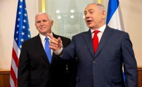 """Pence cree que declaración sobre Jerusalén """"crea oportunidades para la paz"""""""