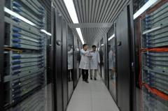 China pone a funcionar supercomputadora a exaescala