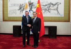 """Rotundo éxito de la """"Semana de Uruguay"""" en China"""