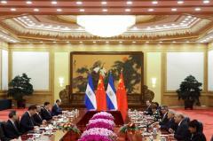 La sombra económica de China se agiganta sobre América Latina