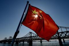 Una mirada al mundo: China